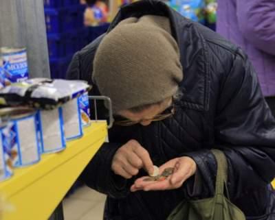 Украинцы признались, на что им не хватает денег