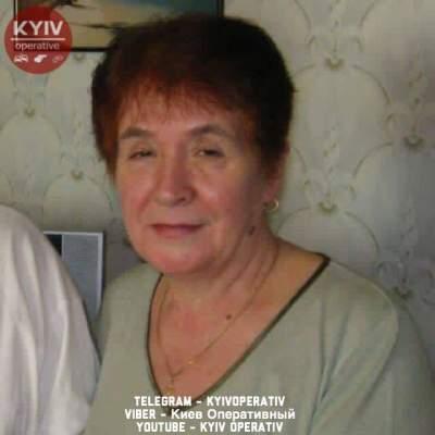 В Киеве пропала 75-летняя женщина