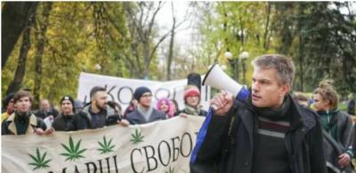 В Киеве сторонники легализации каннабиса устроят Марш свободы