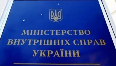 День Победы в Украине: количество задержанных возросло