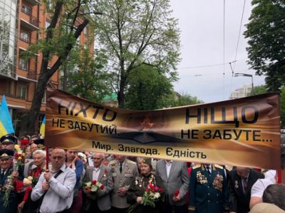 По Киеву прошел марш «Бессмертный полк»: названо число участников