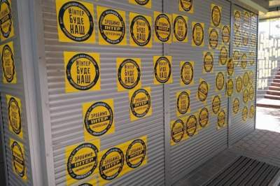 Блокирование «Интера»: активисты заявили о бессрочной акции