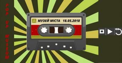 «Ночь музеев»: в Украине с размахом отметят международный праздник