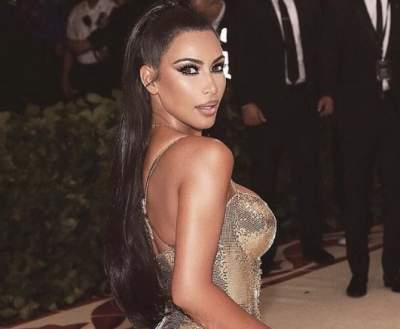 Ким Кардашян выбрала откровенный наряд для выхода в свет