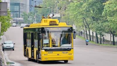 В Киеве из-за марафона автобусы изменят маршрут движения