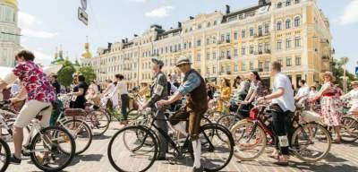 В Киеве прошел парад на велосипедах