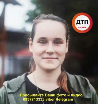 В столице пропала 16-летняя девушка