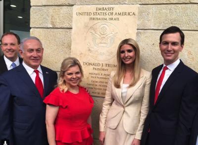Иванка Трамп продемонстрировала нежный образ в Иерусалиме