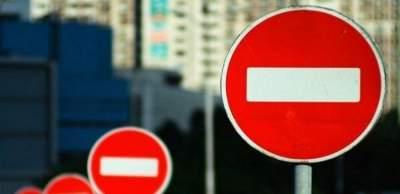Как будут перекрывать дороги в Киеве из-за финала ЛЧ