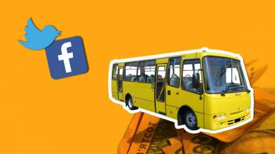В соцсетях отреагировали на подорожание проезда в Киеве