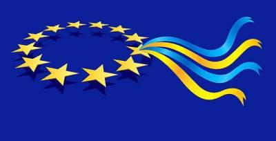День Европы: как киевляне смогут отметить праздник