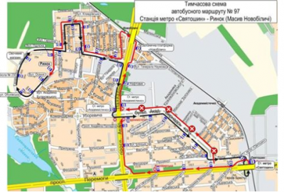 В Киеве автобусы меняют маршрут из-за ремонта бульвара Вернадского