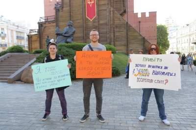 Внимание киевлян привлекли к проблемам трансгендеров