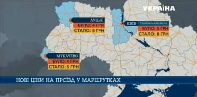 В Киеве существенно подорожают маршрутки