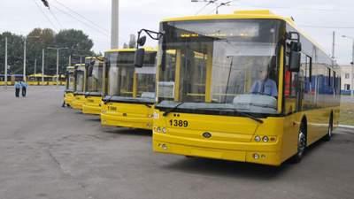 Подорожание проезда в Киеве вынесут на общественное обсуждение