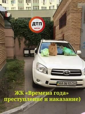 В Киеве оригинально «наказали» автохама