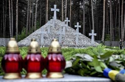 В Украине отмечают День памяти жертв политических репрессий