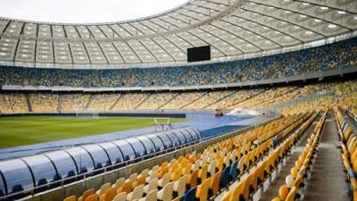 Болельщики массово сдают билеты на финал ЛЧ-2018 в Киеве