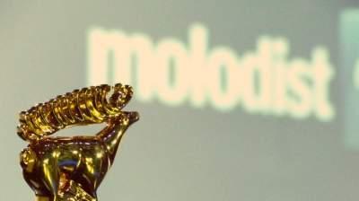 Стало известно, кто будет судить участников кинофестиваля «Молодость»