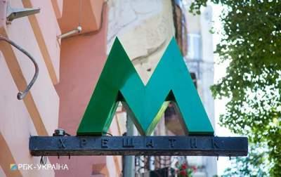 В Киеве на двух станциях могут ограничить вход в метро