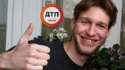 В Киеве пропал 23-летний студент