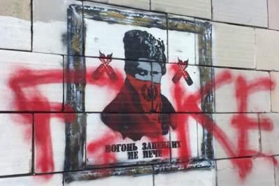 В Киеве вновь испортили граффити времен Майдана