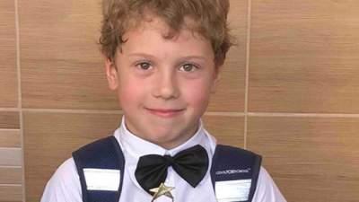 В Киеве пропал девятилетний мальчик