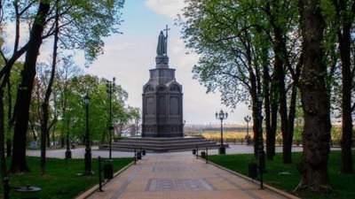 В Киеве открыли обновленный парк «Владимирская горка»