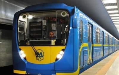 Киевское метро изменит график работы в ночь финала ЛЧ