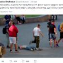 Киевляне шокированы парнем, одним ударом остановившего дебошира