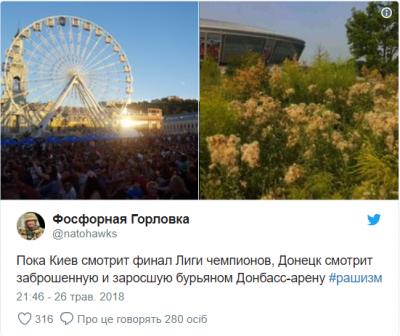 В Сети показали разницу между Киевом и Донецком