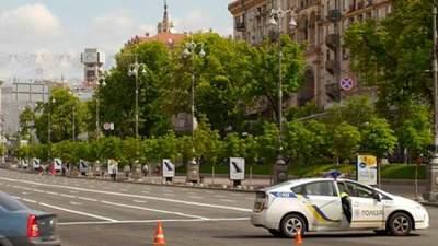 В центре Киева ограничат движение из-за шествия