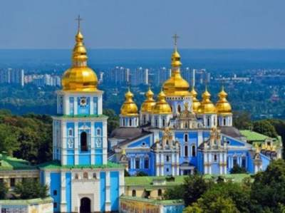 Киев признали самым дешевым европейским городом