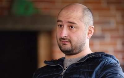 На Майдане пройдет встреча памяти журналиста Бабченко