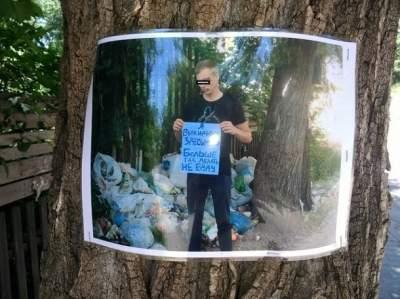 В Киеве наказали парня, устроившего стихийную свалку