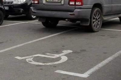 Кличко сделал предупреждение «героям парковки»