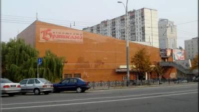 В Киеве отремонтируют один из кинотеатров