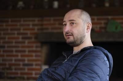 Бабченко рассказал о планах на будущее