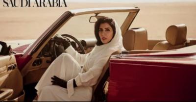 Арабская принцесса попала на обложку Vogue