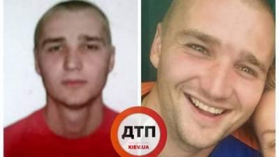В Киеве пропал 34-летний мужчина