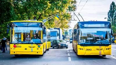 В Киеве общественный транспорт временно меняет маршрут движения