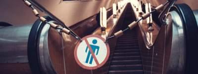 В Киеве ограничат вход на одной из станций метро