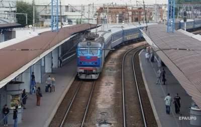 Укрзализныця подняла цены на билеты