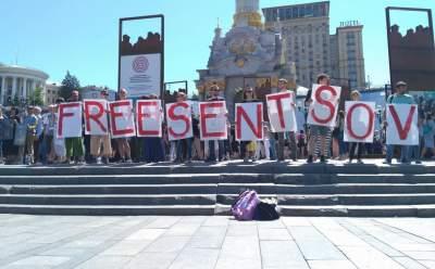 В Киеве митингуют в поддержку Сенцова