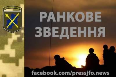 На Донбассе прошли интенсивные бои: трое бойцов ВСУ получили ранения