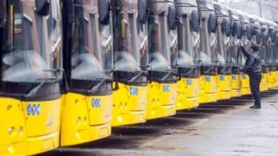 Как в Киеве менялись цены на проезд в общественном транспорте