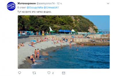 В Сети показали, как сейчас выглядит известный пляж Ялты