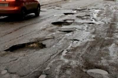 Украина оказалась в десятке стран с худшими в мире дорогами