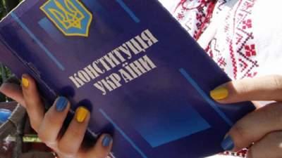 Стало известно, как в Киеве отметят День Конституции