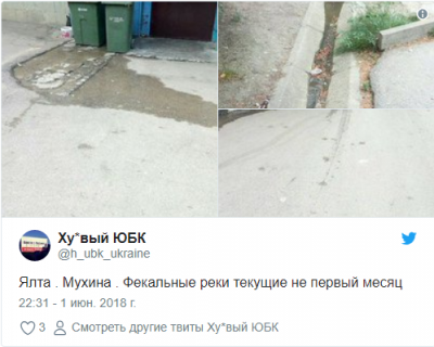 Горы мусора: курортные города Крыма показали в новых снимках